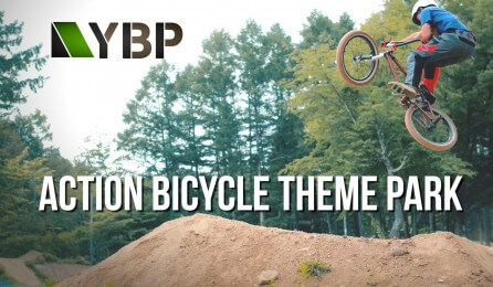 """Action Bicycle Theme Park """"YBP"""""""
