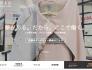 株式会社夢楽染 人材採用サイトトップ動画