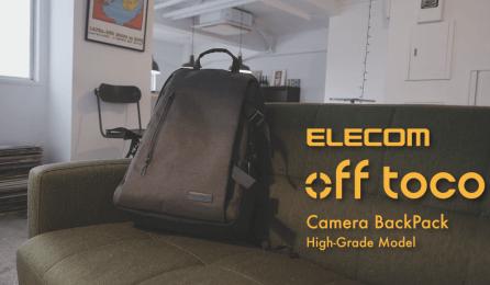 カメラ用バックパックのプロモーション動画(ELECOM off toco)