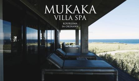 施設紹介の動画制作:沖縄古宇利島リゾートホテル「MUKAKA VILLA SPA」