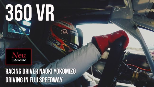 360VRサムネイル
