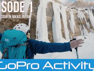 【GoProアクティビティレポート】1年に3週間しか見ることのできない氷瀑ツアーに行ってきました!