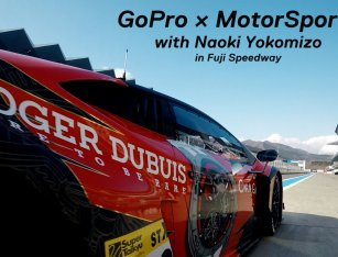 GoPro × MotorSportsコンテンツ制作(レーシングドライバー横溝直輝選手)