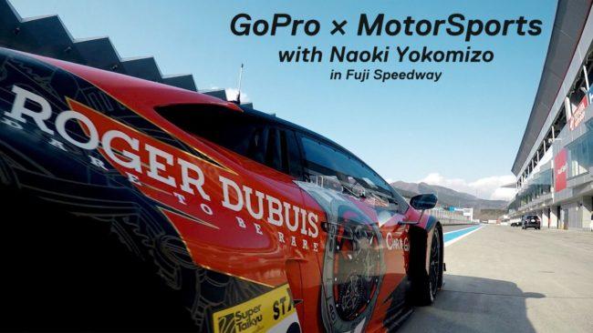 GoPro × MotorSports