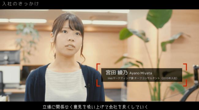 ASUE株式会社 採用動画
