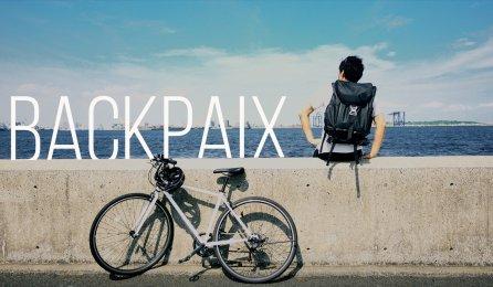 クラウドファンディングで大ヒットのバックパック「BACK PAIX」プロモーション動画