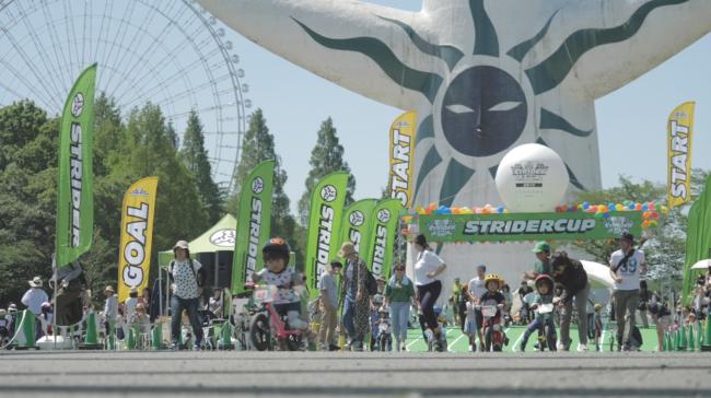 ストライダーカップ2018大阪大会の画像