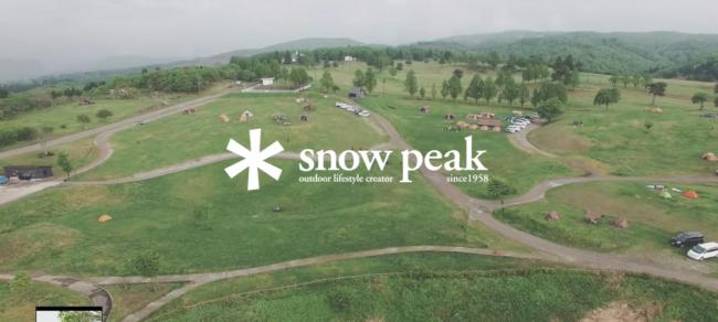 SEKIDO & Snow Peak ドローンキャンプのイベント紹介動画
