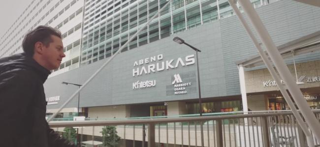 東大台ケ原の観光プロモーション動画